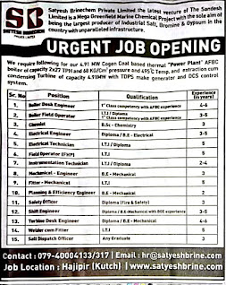 ITI, Diploma, B.E. Job Vacancy  Satyesh Brinechem Pvt. Ltd. (Kutch)  Gujarat