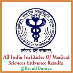 AIIMS MBBS Entrance Exam Result 2016
