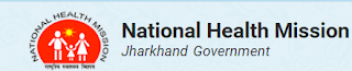Jharkhand Rural Health Mission Society JRHMS Recruitment 2021 – 339 Posts For Specialist Medical Officer, Radiologist, Haemotologist