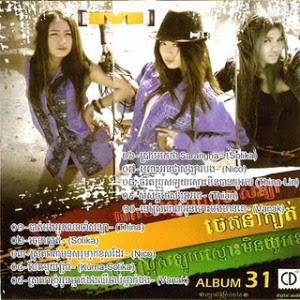 M CD Vol 31