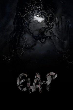 Gap (Vampirism) Manga