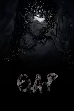Gap (Vampirism)