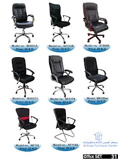 تصاميم حديثة لمكتبك | اثاث مكتبى بالكويت %25D9%2583%25D8%25B1%25D8%25A7%25D8%25B3%25D9%258A