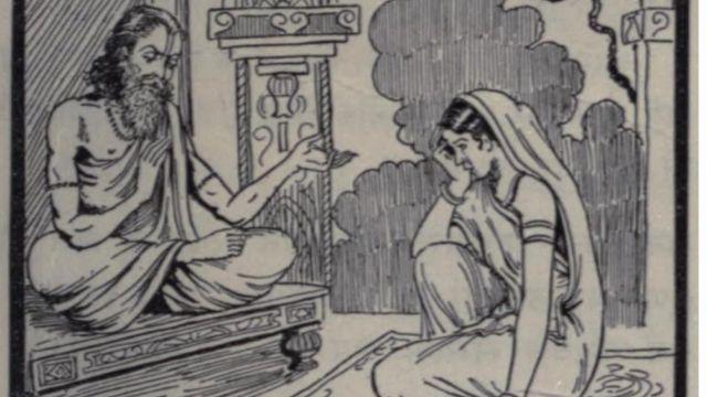 vidur in mahabharat