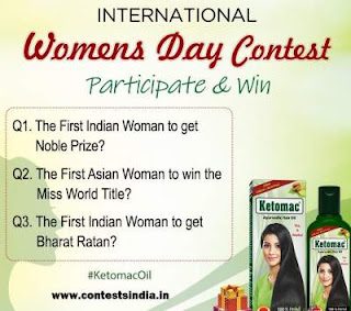 Win Special Gifts in Womens Day Contest