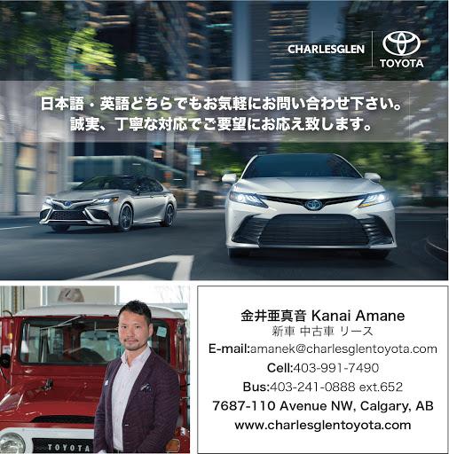 Charlesglen Toyota