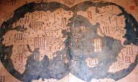 Η Ιστορία Όπως Δεν Εγράφη: » Η Πραγματική Ιστορία Της Ανακάλυψης Της Αμερικής. «