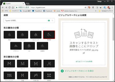 TypeKit01