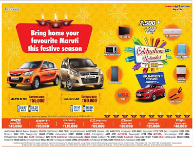 Bring home your favourite Maruthi this festive season with attaractive benefits | October 2016 Diwali/Dassehra festival discount offers