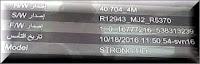 احدث ملف قنوات STRONG 555 HD MINI الاسود