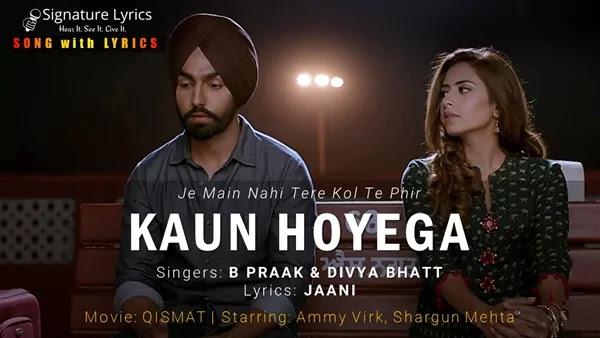 Kaun Hoyega Lyrics - B Praak | Qismat