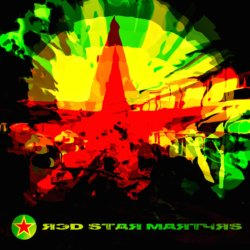 [DPH006] Red Star Martyrs - I * I (EP) / Dubophonic