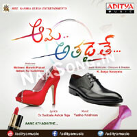 Aame Athadaithe (2016) Telugu Movie Audio CD Front Covers, Posters, Pictures, Pics, Images, Photos, Wallpapers