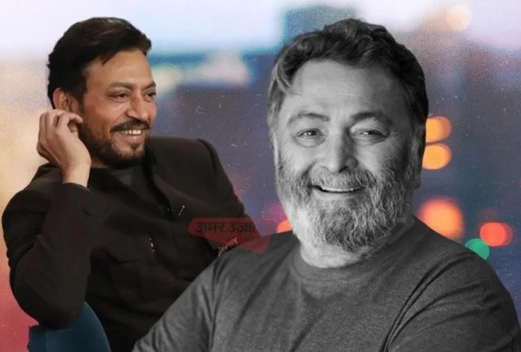 Irrfan Khan Rishi Kapoor