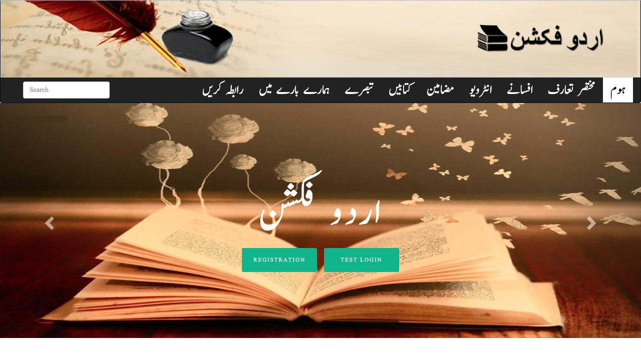 Top 5 Urdu Websites 5