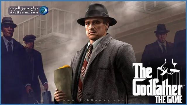 تحميل لعبة the godfather 1 للكمبيوتر برابط ميديا فاير