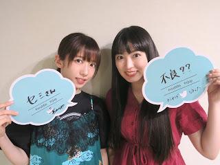 Shiritsu Ebisu Chuugaku: Real Ganbatteru Tochu Broadcast #150 - 170 Last