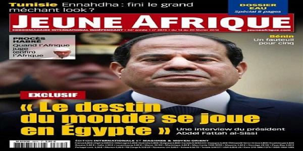 السيسى على غلاف جون افريك : الرجل القوى فى القاهرة