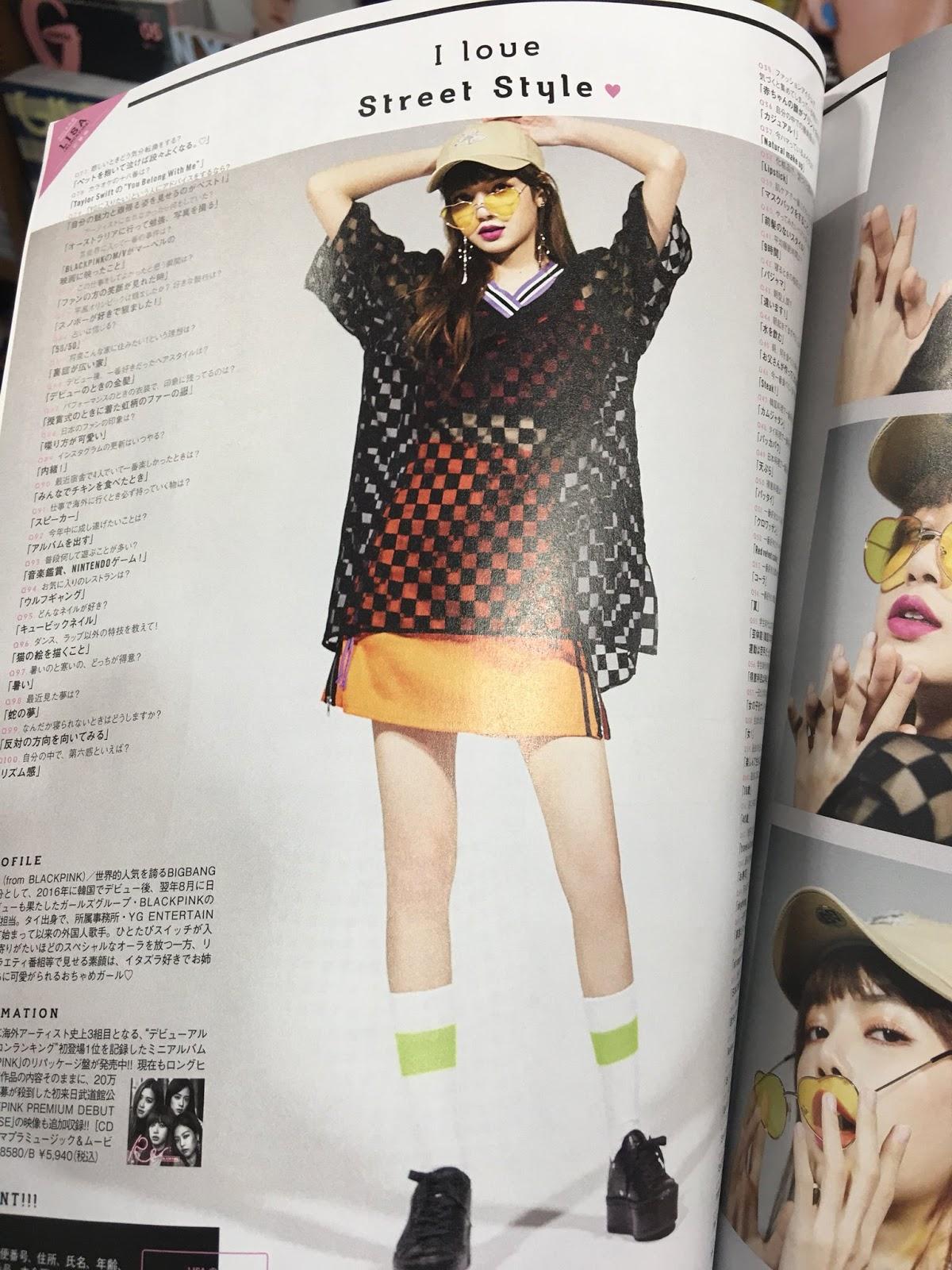 Blackpink S Lisa Answer 100 Questions On Mini Japan Magazine