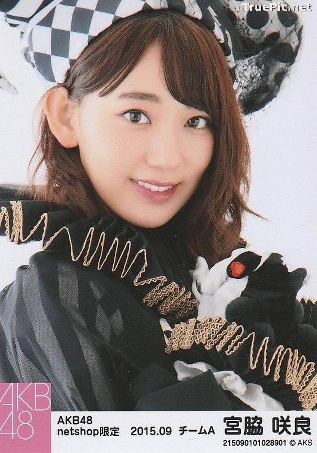 Image Japanese Singer and Actress - Sakura Miyawaki (宮脇咲良) - Sexy Picture Collection 2021 - TruePic.net - Picture-3