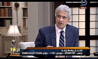 برنامج العاشرة مساء حلقة الثلاثاء 19-12-2017 وائل الإبراشى