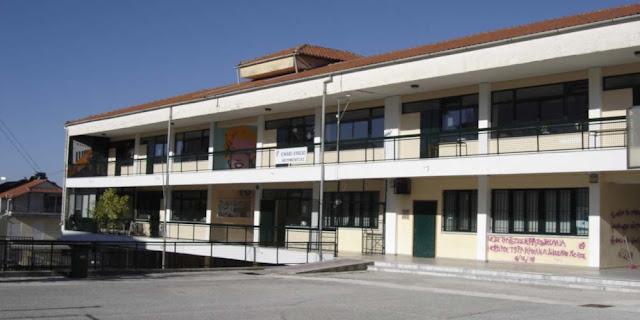 Ήγουμενίτσα: 1,75 εκ. ευρώ για την ενεργειακή αναβάθμιση 1ου Γυμνασίου & 1ου Λυκείου Ηγουμενίτσας