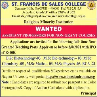 St. Francis De Sales College Nagpur Biotech Faculty Jobs 2021