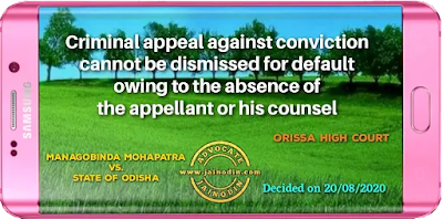 appeal against conviction cannot be dismissed for default owing to the absence of the appellant or his counsel