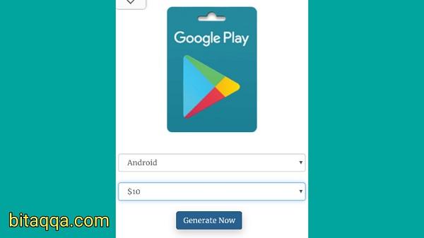 كيفية الحصول على بطاقات جوجل بلاي مجانا