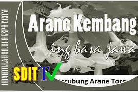 Pelajaran Bahasa Jawa - Arane Kembang / Jenenge Kembang Pepak Bahasa Jawa