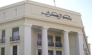 العمليات المجانية للبنوك الجزائرية حسب تعليمات بنك الجزائر