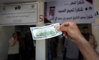 الإعلان رسمياً عن منحة المائة دولارالقطرية عن شهر 10-2020 بالتفاصيل الكاملة