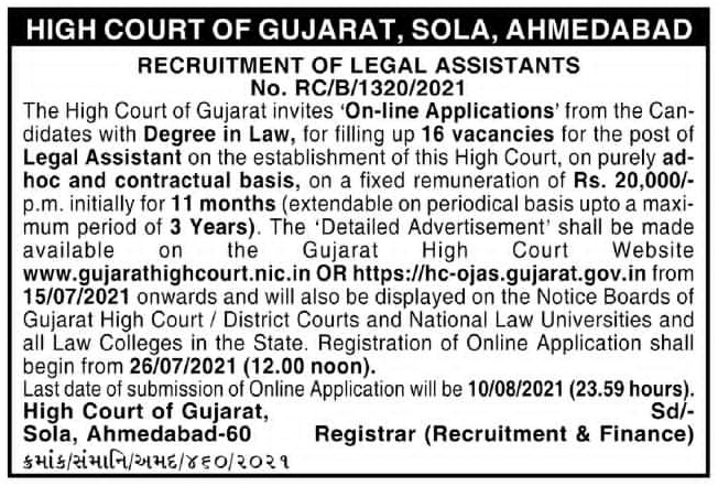 High Court of Gujarat Legal Assistant Recruitment 2021,High Court of Gujarat Recruitment 2021,Advt. No. : RC/B/1320/2021