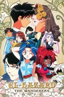 Anime El Hazard Dublado