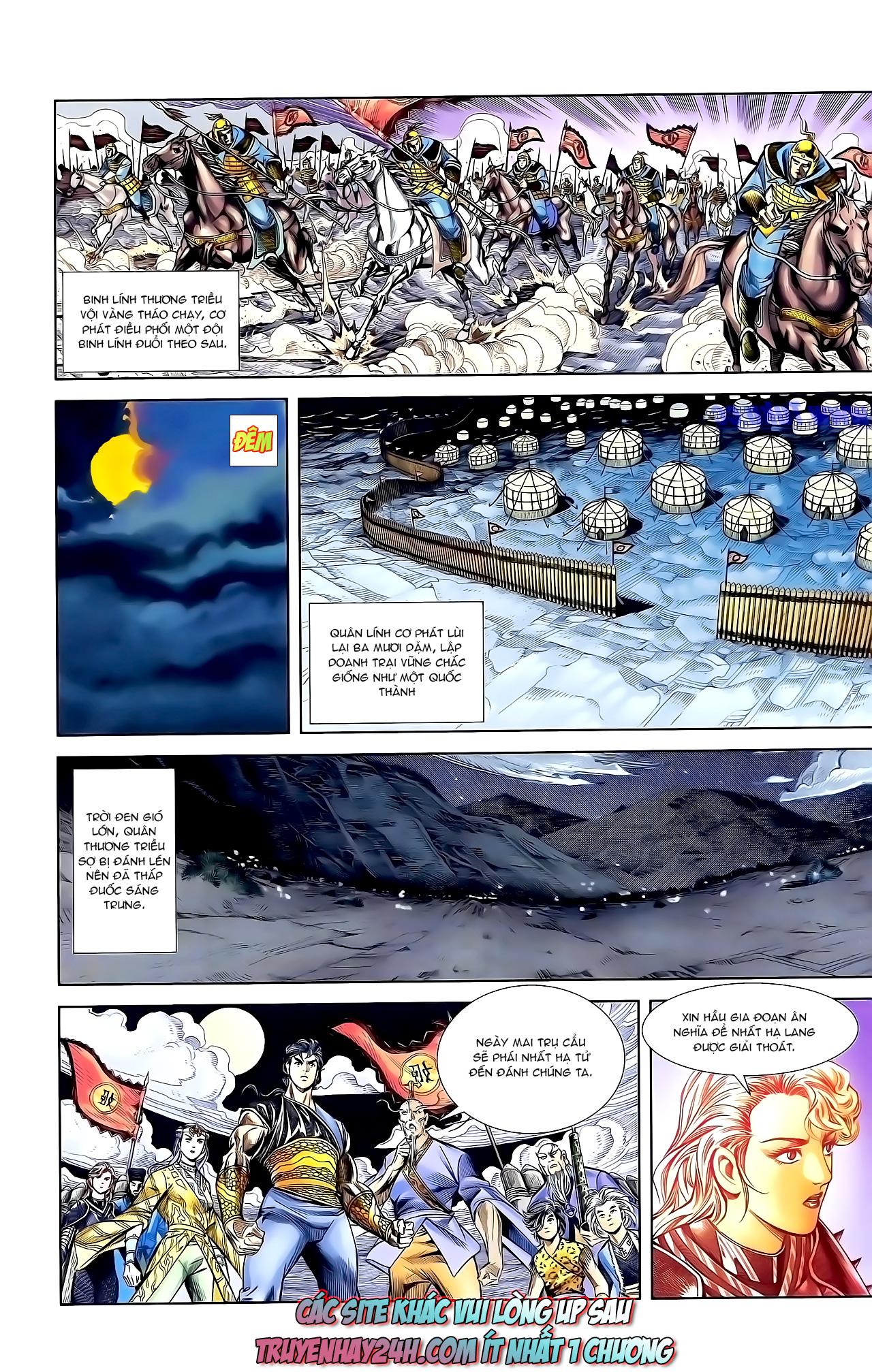 Cơ Phát Khai Chu Bản chapter 157 trang 26