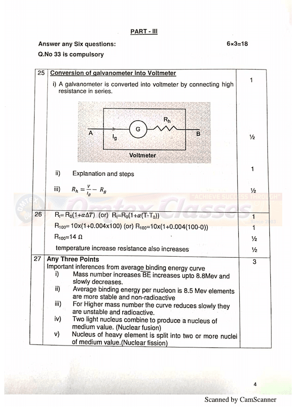 12th Physics - Official Answer Keys for Public Exam 2020 - English Medium Key Download