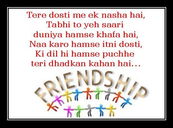 50-Happy-Friendship-Day-2016-Shayari-in-Hindi-Punjabi-Urdu-Marathi