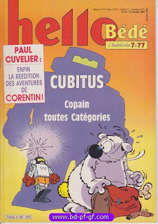 Cubitus, copain toutes catégories