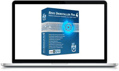 Revo Uninstaller Pro 4.2.1 Full Version