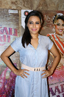 Special Screening Of movie Anarkali Of Arrah 26.JPG