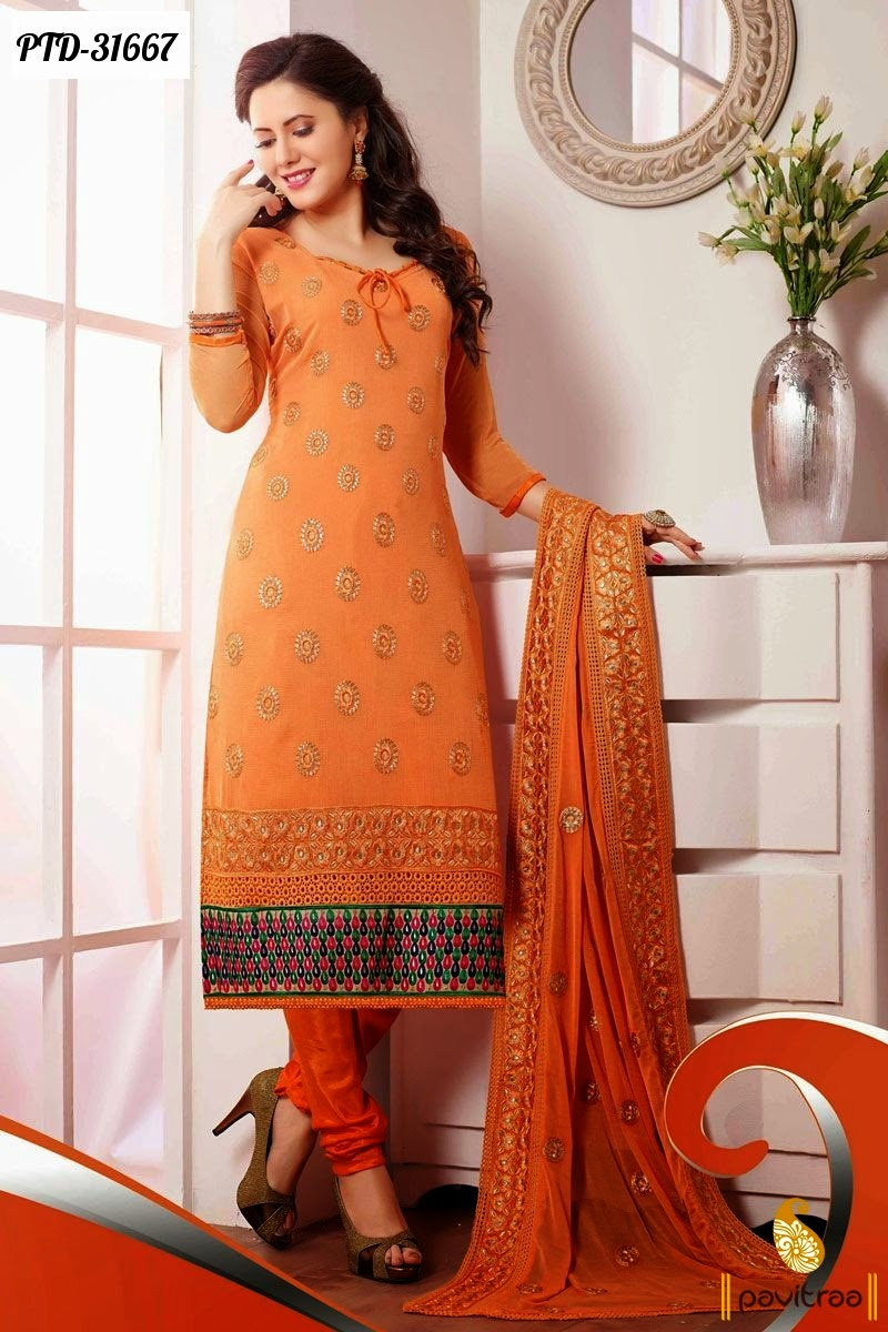 Party Wear Salwar Suits Online Shopping | Women Clothing Online Store