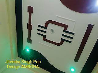 Pop Design for Bedroom hall