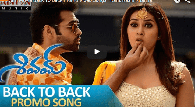 Shivam Movie Video Songs Promo