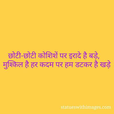 bhaigiri status in hindi,attitude captions 2020