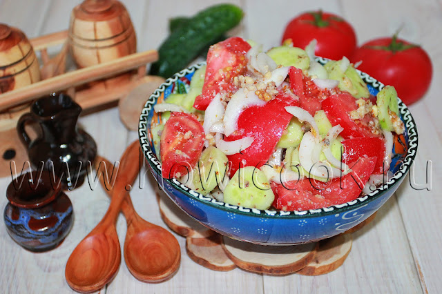 рецепт салата глехурад