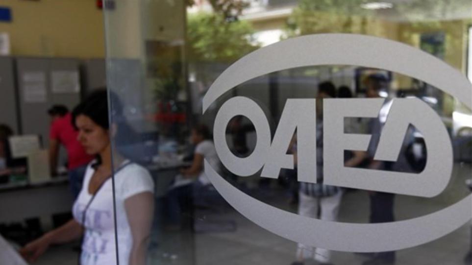 ΟΑΕΔ: Νέα ψηφιακή αίτηση για το βοήθημα ανεργίας αυτοαπασχολουμένων