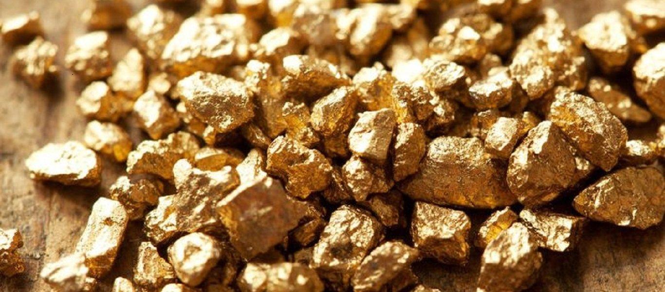 Σε ποια περιοχή στα Βαλκάνια βρήκαν αποθέματα χρυσού περίπου 20 τόνων