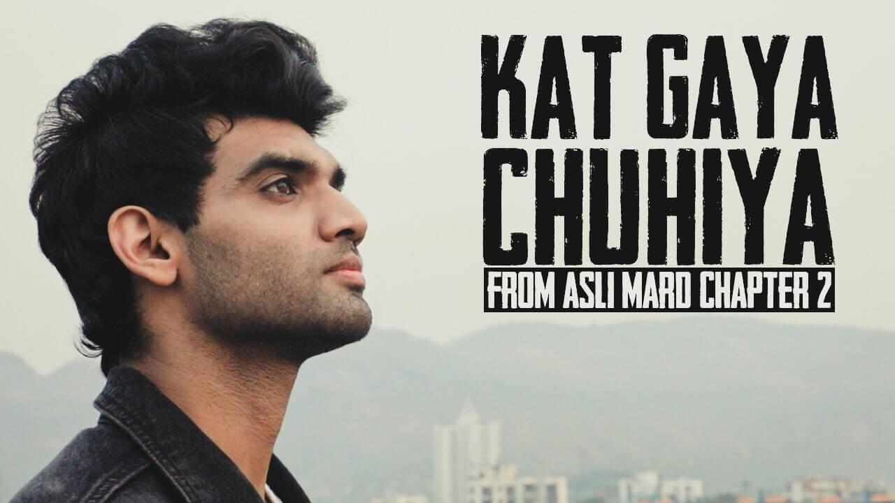 Kat Gaya Chuhiya lyrics in Hindi
