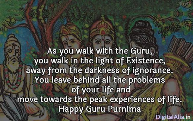guru purnima messages in english