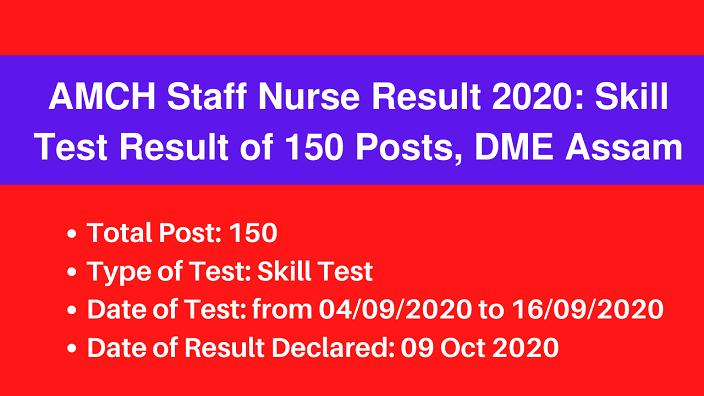 AMCH Staff Nurse Result 2020 | JOB IN ASSAM